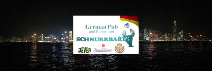 676_Schnurrbart_header